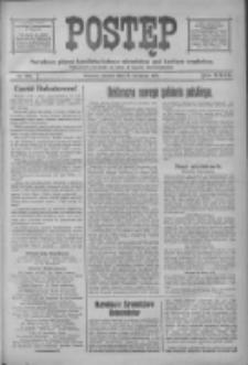 Postęp 1918.04.09 R.29 Nr81