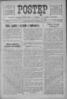 Postęp 1918.04.10 R.29 Nr82