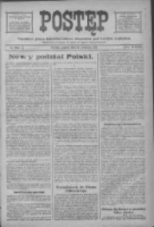Postęp 1918.04.12 R.29 Nr84