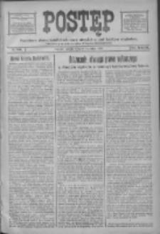 Postęp 1918.04.13 R.29 Nr85