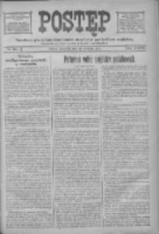Postęp 1918.04.25 R.29 Nr95