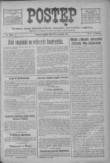 Postęp 1918.04.26 R.29 Nr96