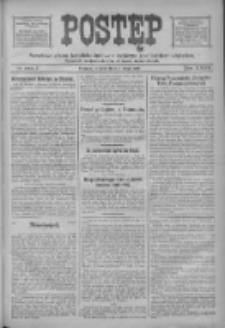Postęp 1918.05.07 R.29 Nr105