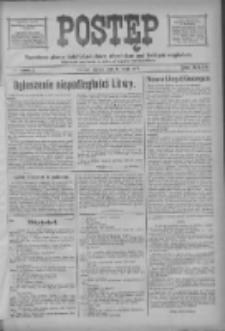 Postęp 1918.05.14 R.29 Nr109
