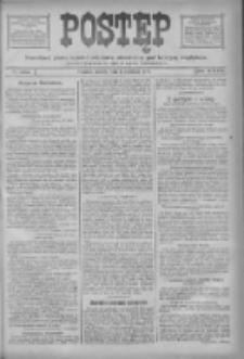 Postęp 1918.06.01 R.29 Nr123