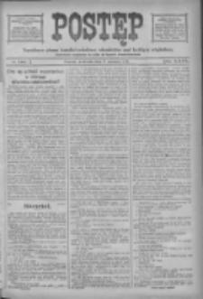 Postęp 1918.06.02 R.29 Nr124