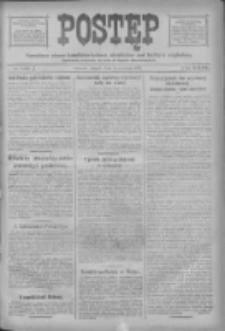 Postęp 1918.06.04 R.29 Nr125