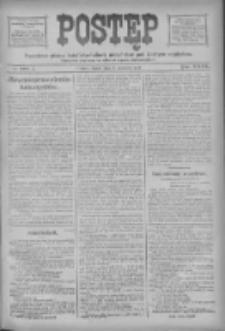Postęp 1918.06.05 R.29 Nr126