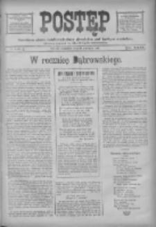 Postęp 1918.06.06 R.29 Nr127