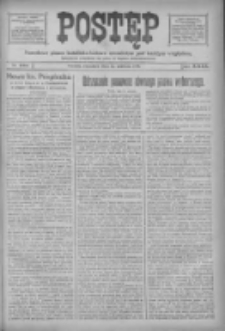 Postęp 1918.06.13 R.29 Nr133