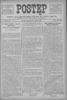 Postęp 1918.06.19 R.29 Nr138