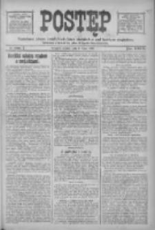 Postęp 1918.07.06 R.29 Nr152