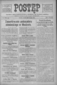 Postęp 1918.07.09 R.29 Nr154