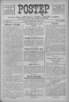 Postęp 1918.07.25 R.29 Nr168