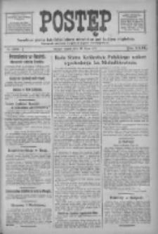 Postęp 1918.07.26 R.29 Nr169