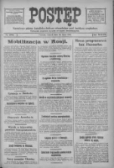 Postęp 1918.07.30 R.29 Nr172