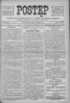 Postęp 1918.08.24 R.29 Nr193