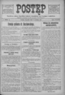 Postęp 1918.09.05 R.29 Nr203
