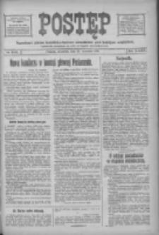 Postęp 1918.09.26 R.29 Nr221