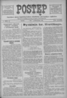Postęp 1918.09.30 R.29 Nr225