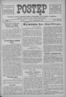 Postęp 1918.10.02 R.29 Nr226