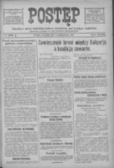 Postęp 1918.10.03 R.29 Nr227