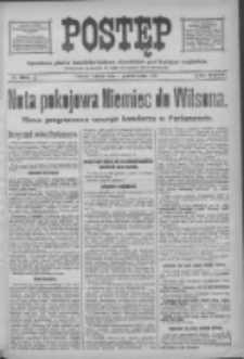 Postęp 1918.10.08 R.29 Nr231