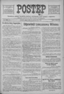 Postęp 1918.10.11 R.29 Nr234