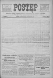 Postęp 1918.10.12 R.29 Nr235