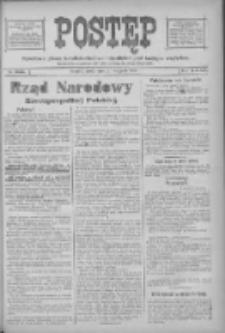 Postęp 1918.11.06 R.29 Nr255