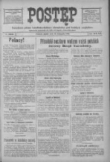 Postęp 1918.11.15 R.29 Nr263