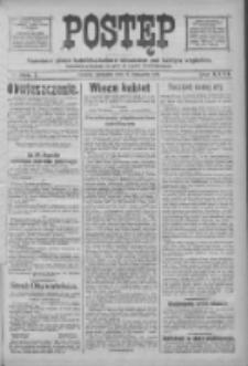 Postęp 1918.11.17 R.29 Nr265