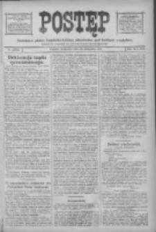 Postęp 1918.11.24 R.29 Nr270
