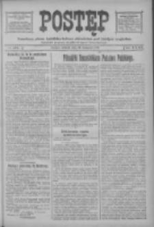 Postęp 1918.11.26 R.29 Nr271