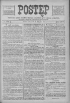Postęp 1918.11.30 R.29 Nr275