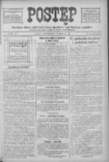 Postęp 1918.12.15 R.29 Nr288