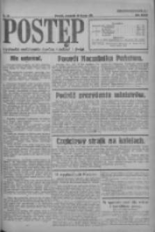 Postęp 1921.02.10 R.32 Nr14