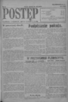Postęp 1921.03.20 R.32 Nr47