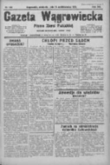 Gazeta Wągrowiecka: pismo ziemi pałuckiej 1933.10.15 R.13 Nr238