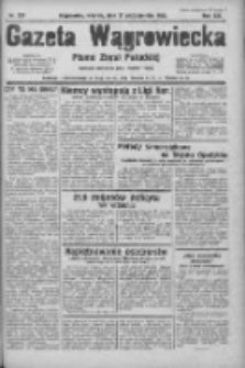 Gazeta Wągrowiecka: pismo ziemi pałuckiej 1933.10.17 R.13 Nr239