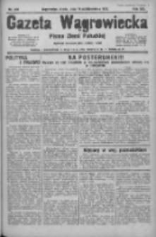 Gazeta Wągrowiecka: pismo ziemi pałuckiej 1933.10.18 R.13 Nr240