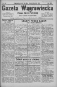 Gazeta Wągrowiecka: pismo ziemi pałuckiej 1933.10.19 R.13 Nr241