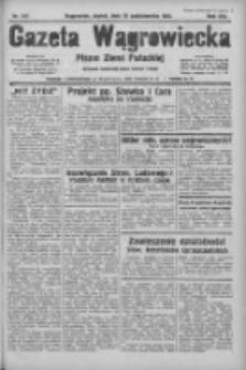 Gazeta Wągrowiecka: pismo ziemi pałuckiej 1933.10.20 R.13 Nr242