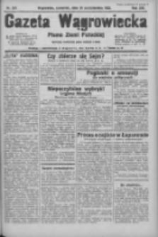 Gazeta Wągrowiecka: pismo ziemi pałuckiej 1933.10.26 R.13 Nr247
