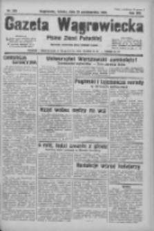 Gazeta Wągrowiecka: pismo ziemi pałuckiej 1933.10.28 R.13 Nr249
