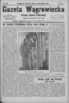 Gazeta Wągrowiecka: pismo ziemi pałuckiej 1933.10.29 R.13 Nr250