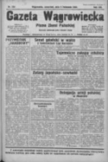 Gazeta Wągrowiecka: pismo ziemi pałuckiej 1933.11.09 R.13 Nr258