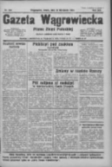 Gazeta Wągrowiecka: pismo ziemi pałuckiej 1933.11.15 R.13 Nr263