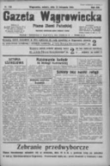Gazeta Wągrowiecka: pismo ziemi pałuckiej 1933.11.18 R.13 Nr266