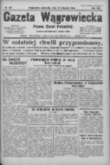 Gazeta Wągrowiecka: pismo ziemi pałuckiej 1933.11.19 R.13 Nr267